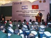 Vietnam  e Israel intensifican cooperación en industria de defensa