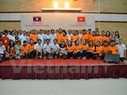 Vietnamitas y laosianos en Camboya fortalecen relaciones tradicionales especiales