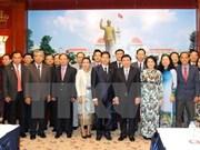 Ciudad Ho Chi Minh y Vientiane impulsan despliegue de acuerdos de cooperación