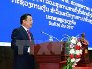 Comparten Vietnam y Laos conocimientos en gestión financiera