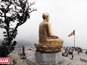 Provincia norvietnamita de Bac Giang diversifica servicios turísticos