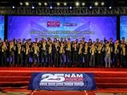 Premian a empresas con mayores contribuciones a la economía vietnamita