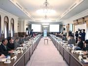 Ciudad Ho Chi Minh y prefectura japonesa impulsan cooperación multisectorial