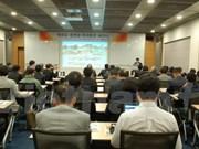 Provincia vietnamita convida a empresas sudcoreanas a invertir en sus proyectos