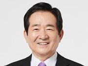 Presidente de Asamblea Nacional de Sudcorea inicia visita oficial a Vietnam