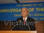 Comunidad vietnamita en Sudcorea festeja Día de Reunificación Nacional