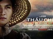 Proyectan películas vietnamitas en Festival de Cine de ASEAN 2017