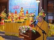 Comunidad de vietnamitas en Ucrania rinde homenaje a mártires nacionales
