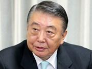 Presidente de Cámara Baja de Japón visitará Vietnam