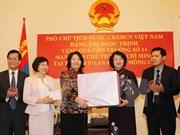 Vicepresidenta vietnamita prosigue agenda en Mongolia