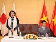 Vietnam impulsa relaciones multifacéticas con Japón
