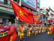 Celebran Festival de Vietnam en Japón
