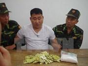 Vietnam detiene a un narcotraficante extranjero en provincia fronteriza