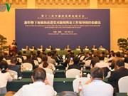 Inauguran XIII seminario teórico entre Partidos Comunistas de Vietnam y China