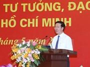 Urgen a promover la imagen de Vietnam en el extranjero
