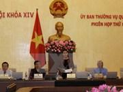 Comité Permanente del Parlamento vietnamita efectúa oncena sesión