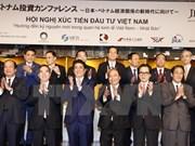 Vietnam y Japón firman acuerdos de cooperación de 22 mil millones de dólares