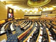 Parlamento de Tailandia vota por disolver el Comité Electoral Nacional