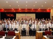 Vietnam promueve el desarrollo del sector de variedades ornamentales