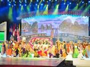 Velada artística cierra festival patrimonial en Vietnam