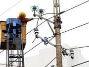 EVNGENCO1 produce 12,4 mil millones kWh en cinco meses