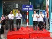 Ha Tinh pone a una calle el nombre de primer periodista mártir de VNA