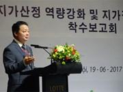 Vietnam y Sudcorea cooperan para fortalecer capacidad en evaluación de terrenos