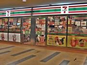 Primera tienda de 7-Eleven abre sus puertas en Ciudad Ho Chi Minh