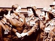 Exposición de fotos honra a las heroínas vietnamitas
