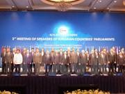 Vietnam apoyo iniciativas de cooperación interregional Asia- Europa