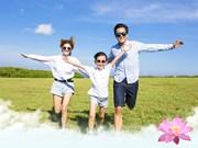 Localidades vietnamitas celebran el Día de la Familia