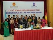 Vietnam y Naciones Unidas rubrican nuevo plan estratégico conjunto
