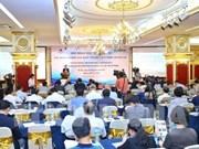 Parque Industrial Hoa Lac busca captar más inversiones de Sudcorea