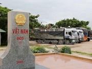 Vietnam y Laos ratifican voluntad de construir frontera común de paz, amistad y cooperación