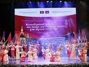 Vietnam y Laos celebran sus 50 años de relaciones con diversas actividades
