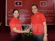 Embajadas de Vietnam y Laos en China celebran aniversario de sus lazos diplomáticos