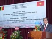 Conmemoran Día Nacional de Bélgica en Vietnam