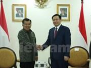 Vietnam e Indonesia analizan medidas para materializar meta de comercio bilateral