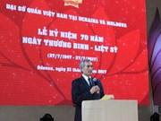 Vietnamitas en Ucrania homenajean a los caídos por la Patria