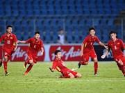 Sub-15 Vietnam se corona en campeonato de fútbol del Sudeste Asiático