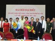 Filial de Asociación de Amistad Vietnam-Cuba en Hanoi comprometida a impulsar nexos bilaterales