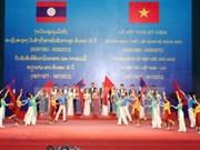 Jóvenes de Quang Nam y Sekong intensifican cooperación