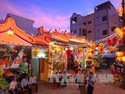 Otorgan título de reliquia arquitectural nacional a templo en ciudad survietnamita