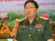Vietnam y Estados Unidos robustecen cooperación en materia defensiva