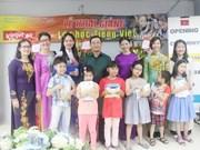 Idioma vietnamita- tesoro valioso de la nación