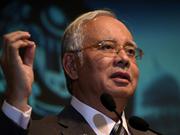 ASEAN genera estabilidad y prosperidad a la región sudesteasiática