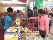 Efectuarán en Ciudad Ho Chi Minh feria internacional de agricultura