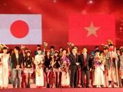 Celebran segundo intercambio juvenil Vietnam-Japón