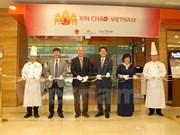 Mes de gastronomía vietnamita en Seúl: ocasión para estimular lazos binacionales