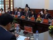 Tribunales supremos de Vietnam y Sudcorea intensifican cooperación